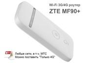 3G 4G Wi-Fi Роутеры ZTE MF90+  Huawei E5573