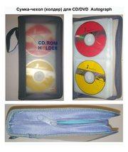 Сумка-чехол  Autograph  для CD/DVD